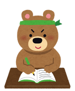 Animal_study_kuma